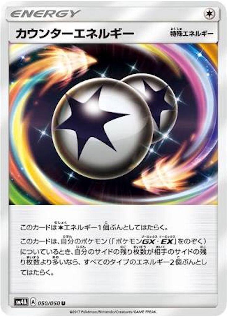 f:id:nagiedu:20180830234952j:image