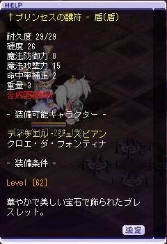 f:id:nagigon:20070220012753j:image