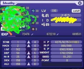 f:id:nagigon:20070222104621j:image