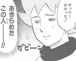 f:id:nagiichi:20080725211647j:image
