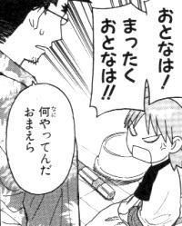 f:id:nagiichi:20081019155722j:image