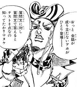 f:id:nagiichi:20121022000250j:image
