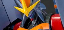 バンダイ スーパーロボット超合金 ガンバスター