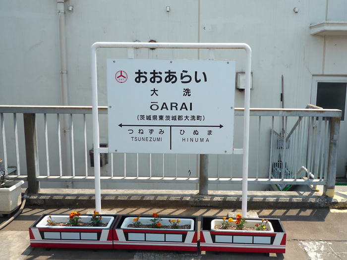 f:id:nagiichi:20130506235447j:image