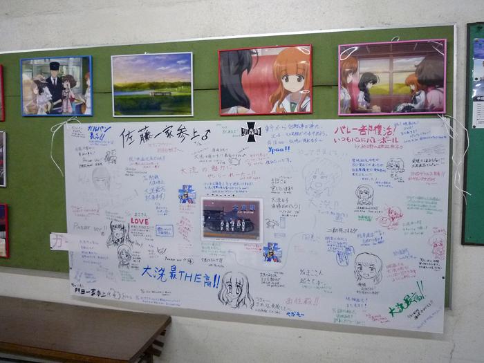 f:id:nagiichi:20130506235448j:image