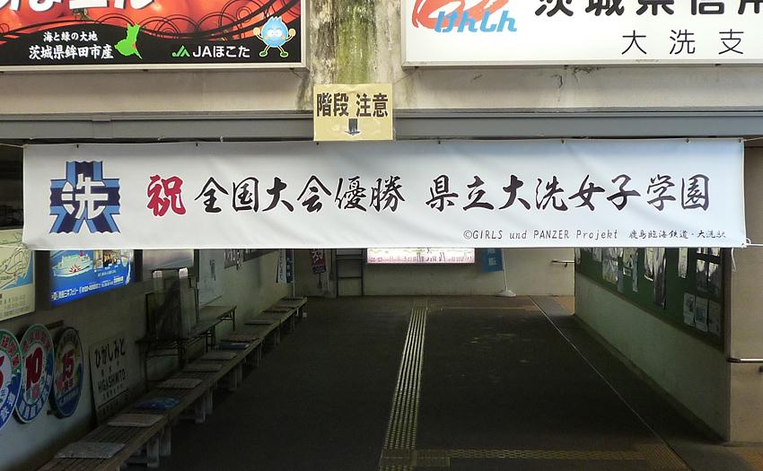 f:id:nagiichi:20130506235449j:image