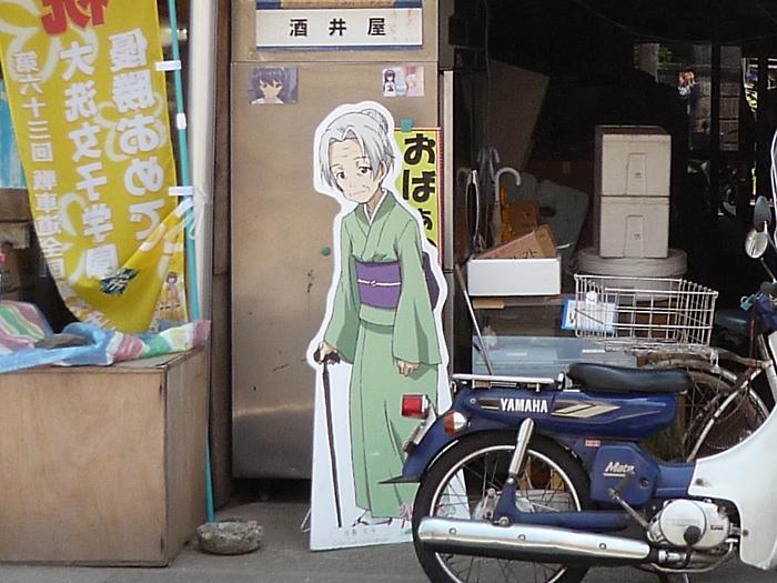 f:id:nagiichi:20130509232240j:image