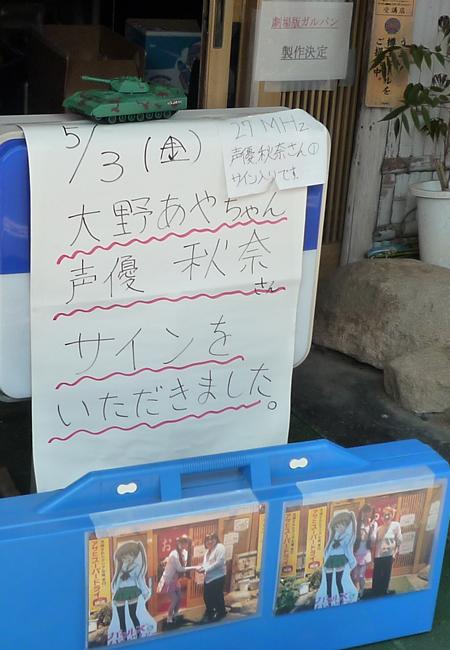 f:id:nagiichi:20130509232243j:image