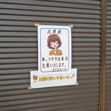 f:id:nagiichi:20130509232301j:image