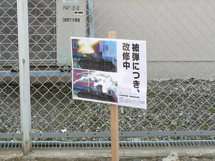 f:id:nagiichi:20130509232308j:image