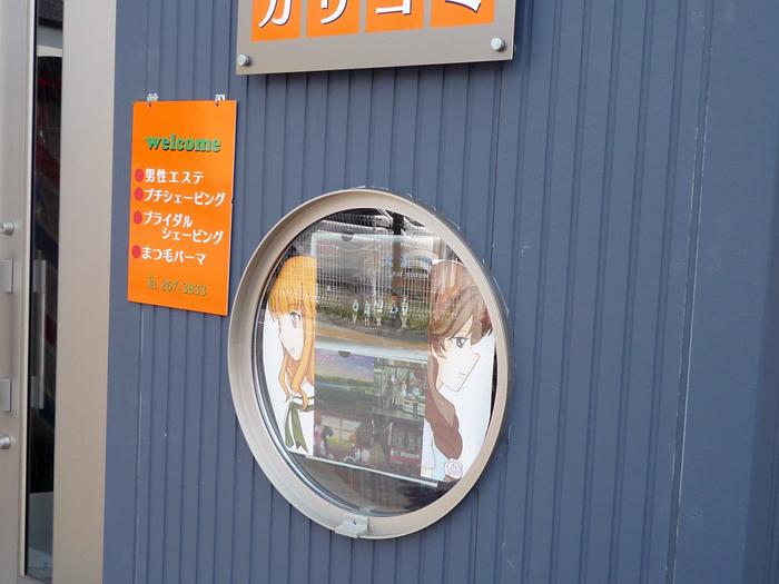 f:id:nagiichi:20130509232310j:image