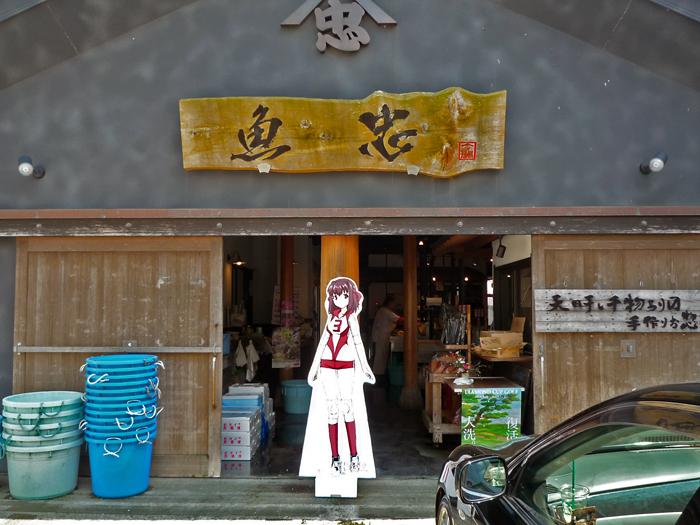 f:id:nagiichi:20130509232312j:image
