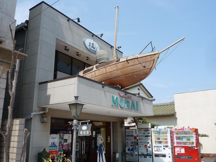 f:id:nagiichi:20130509232316j:image