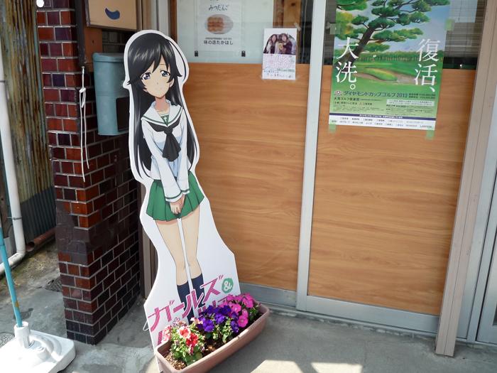 f:id:nagiichi:20130509232319j:image