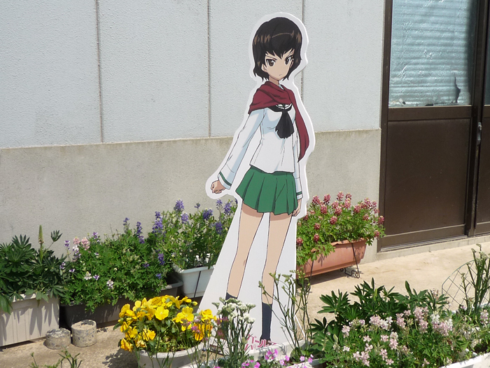 f:id:nagiichi:20130509232322j:image