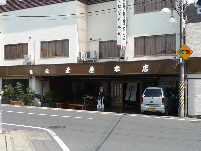 f:id:nagiichi:20130509232325j:image