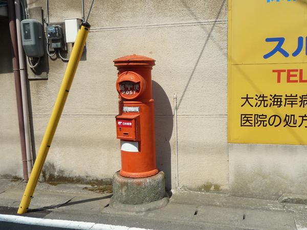 f:id:nagiichi:20130509232329j:image