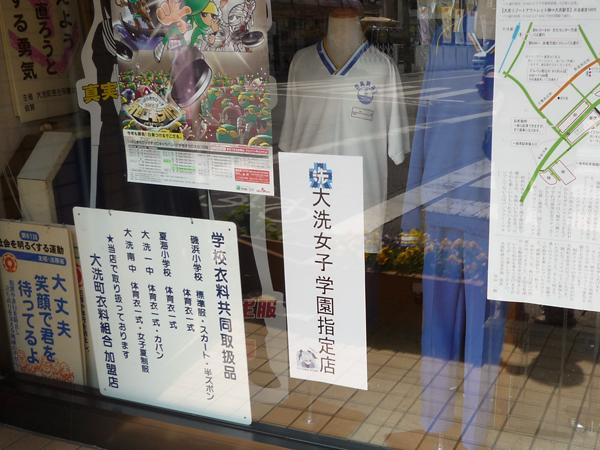 f:id:nagiichi:20130509232333j:image