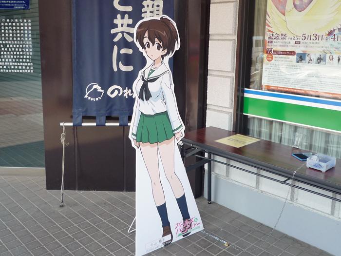 f:id:nagiichi:20130509232344j:image