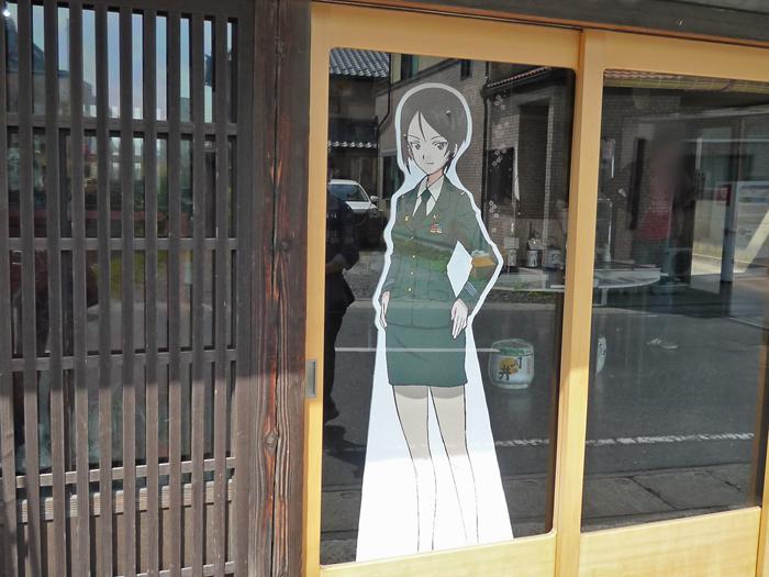f:id:nagiichi:20130509232347j:image