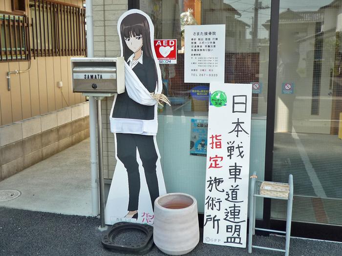 f:id:nagiichi:20130509232354j:image