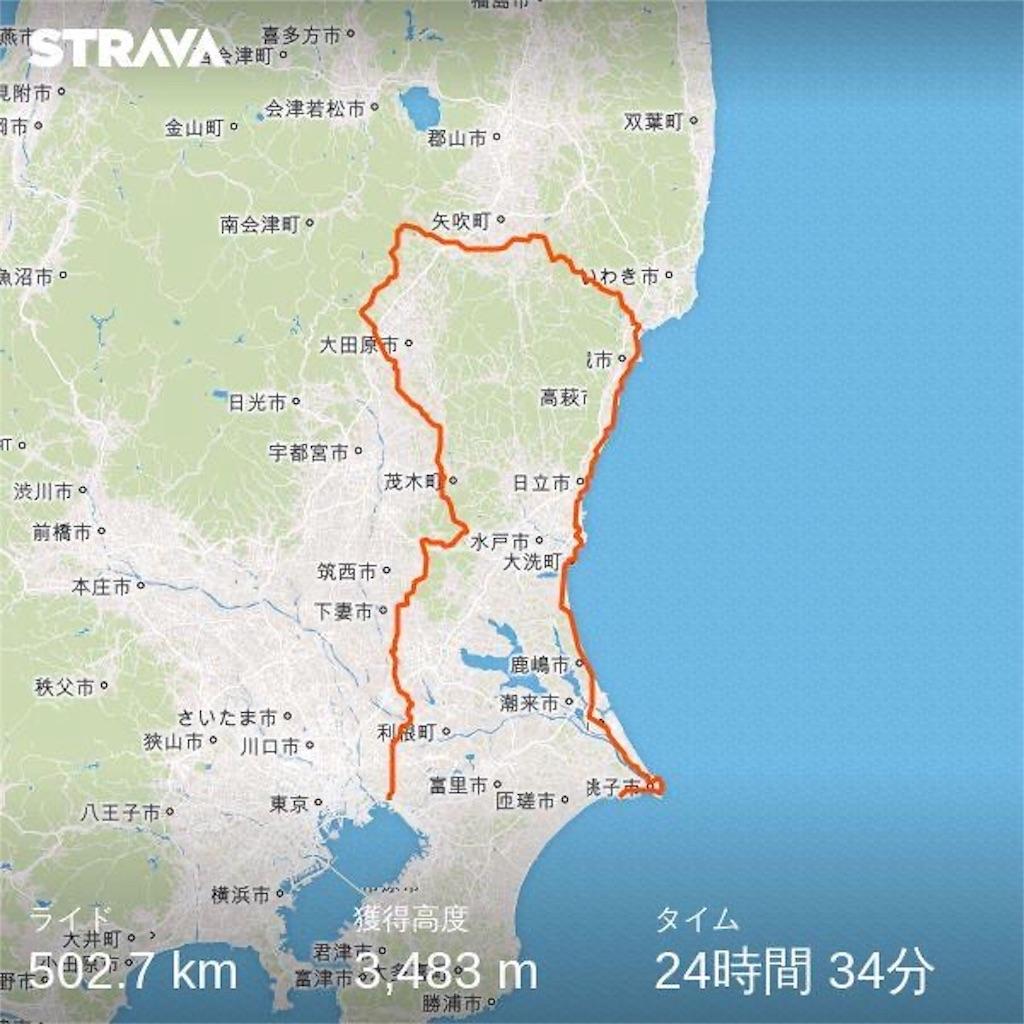 f:id:nagiko_specia:20191006103722j:image