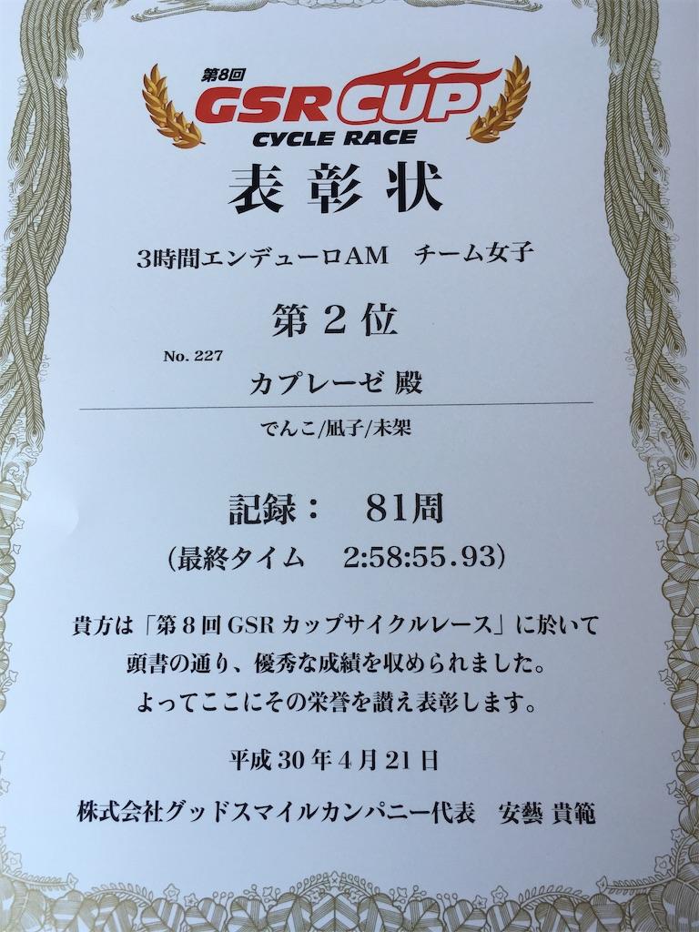 f:id:nagiko_specia:20200108202008j:image