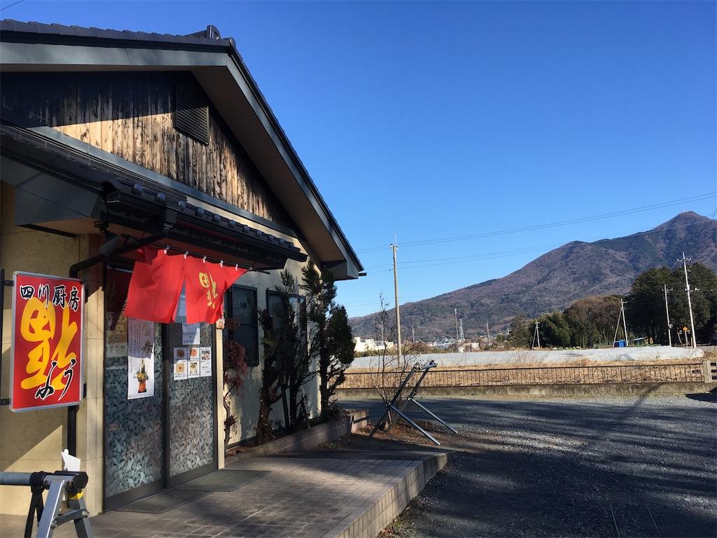 f:id:nagiko_specia:20200122215053j:image