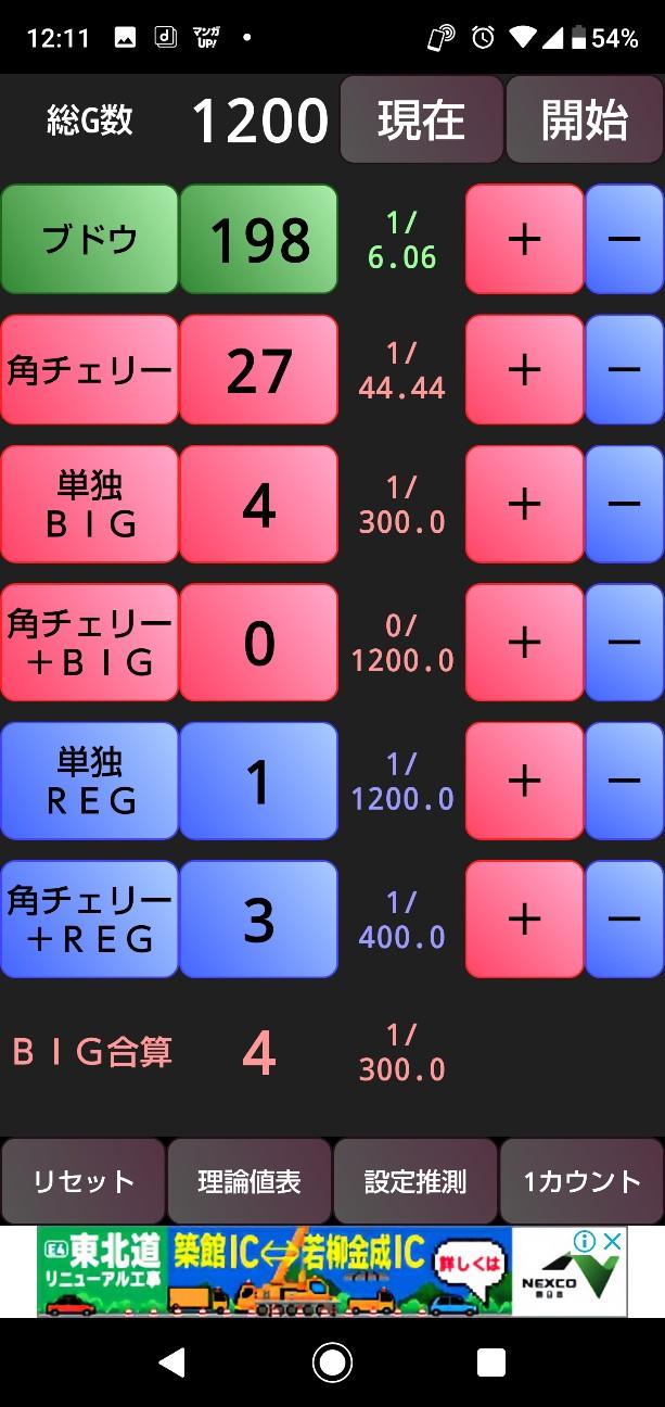 f:id:nagikoro:20190526222856j:plain