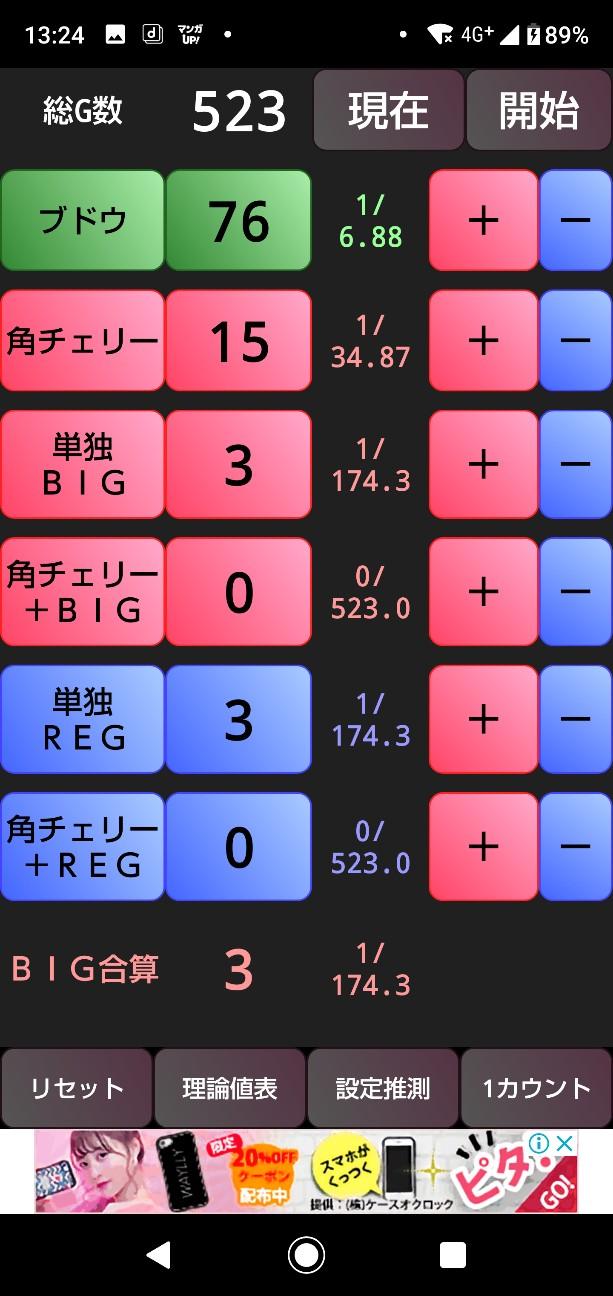 f:id:nagikoro:20190526223721j:plain