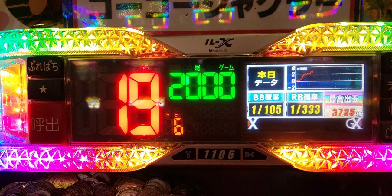 f:id:nagikoro:20190612015715j:plain