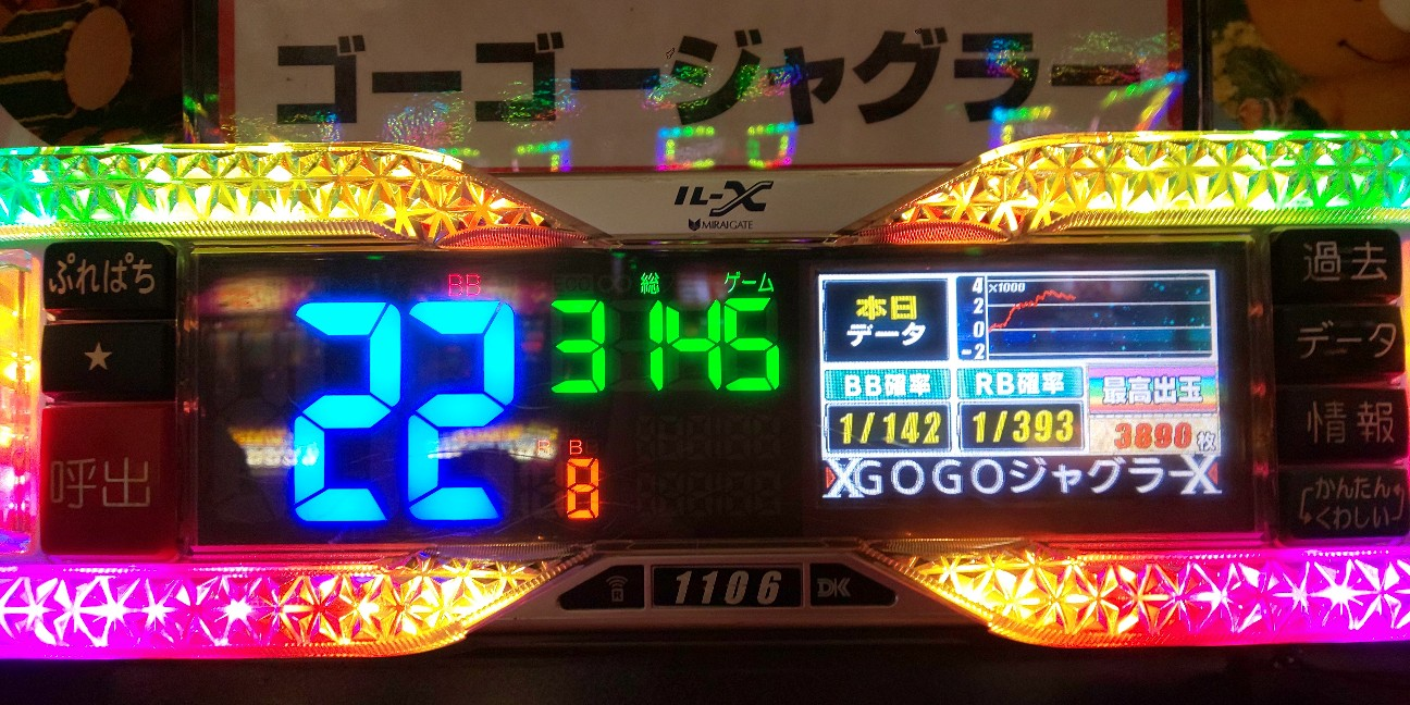 f:id:nagikoro:20190612015928j:plain