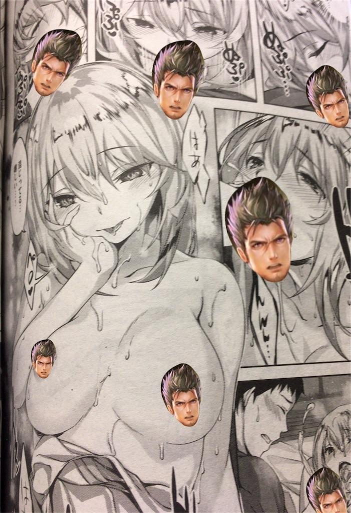 f:id:naginagi_sv:20170718183043j:image