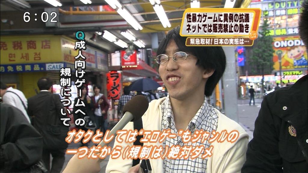 f:id:naginagi_sv:20190722235158j:image