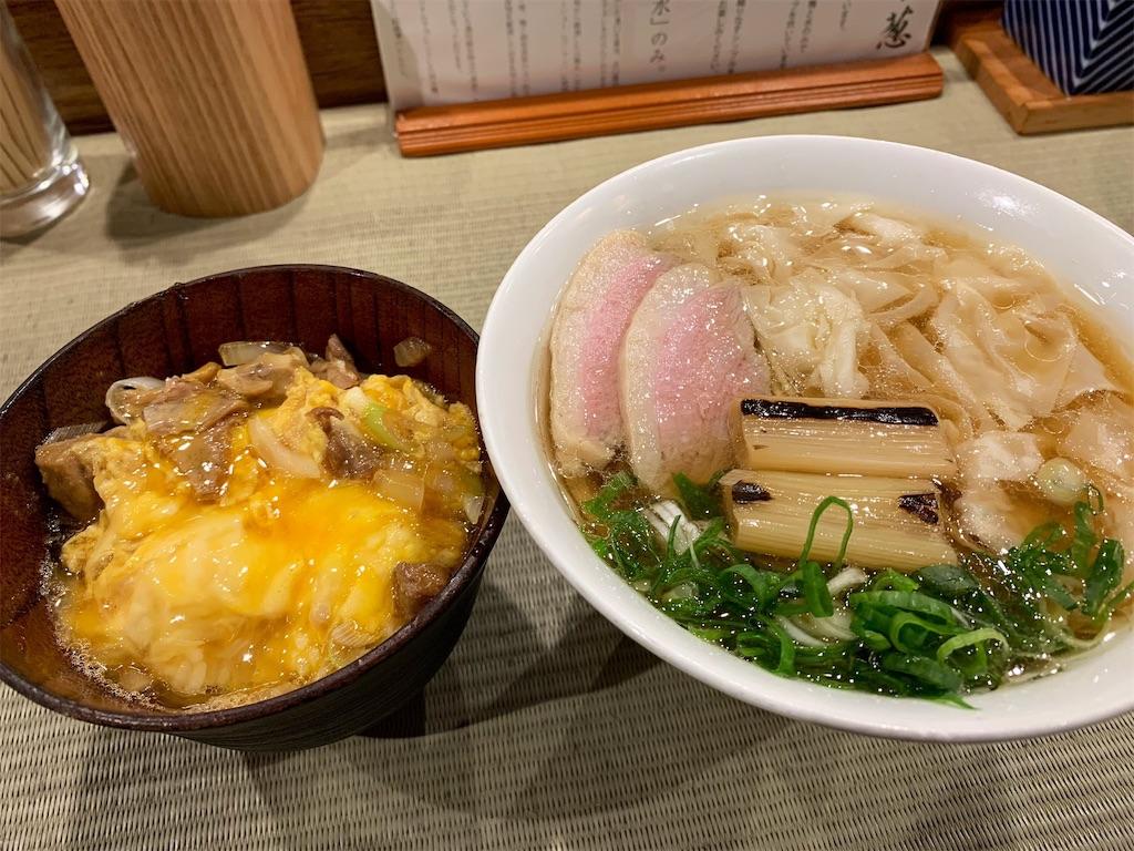 f:id:naginagi_sv:20190722235503j:image