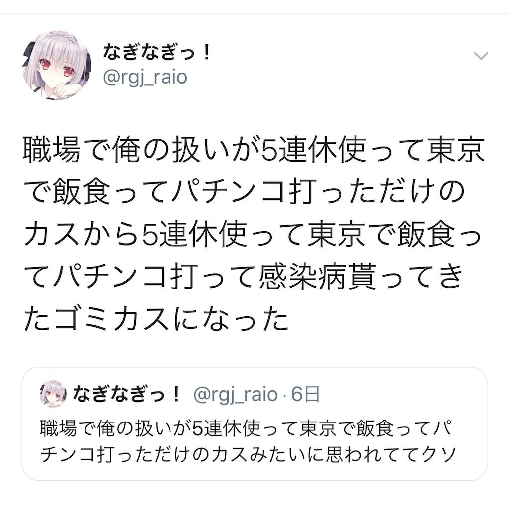 f:id:naginagi_sv:20190723002745j:image