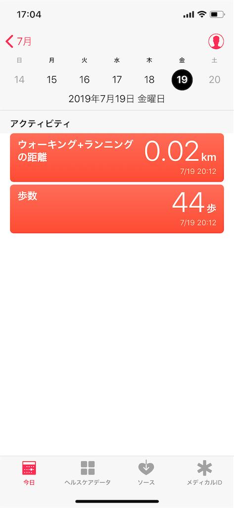 f:id:naginagi_sv:20190723003245p:image