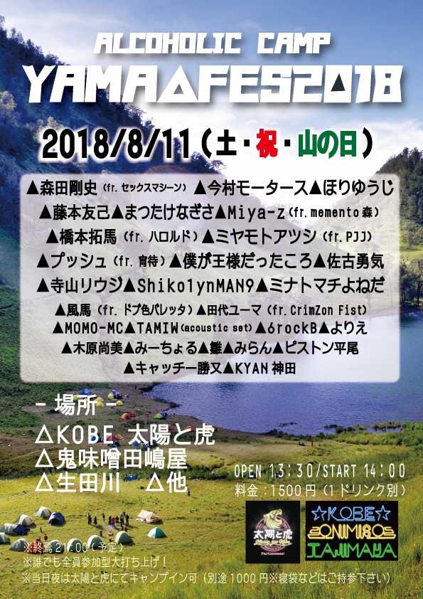 f:id:nagisa-matsutake:20180719224350j:plain