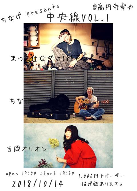 f:id:nagisa-matsutake:20180912175946j:plain