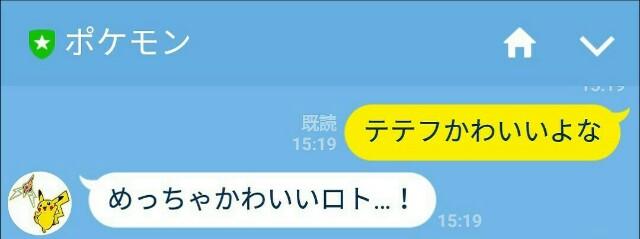 f:id:nagisa2003:20171106073243j:image