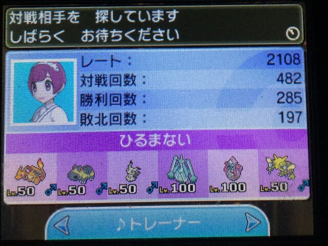 f:id:nagisa2003:20180123113711j:image