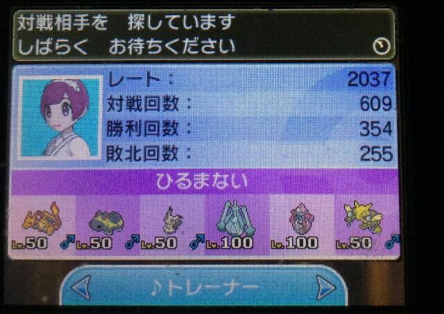 f:id:nagisa2003:20180123113838j:image