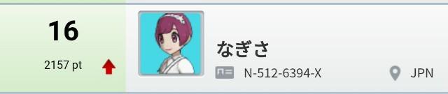 f:id:nagisa2003:20180517180416j:image