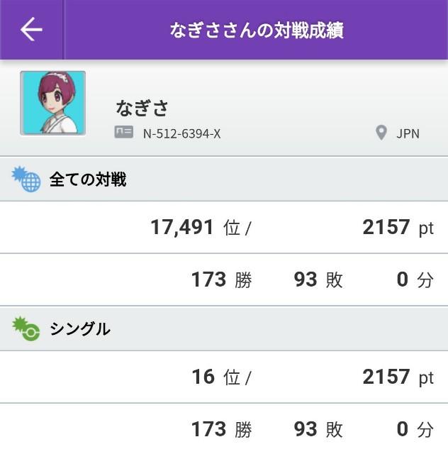 f:id:nagisa2003:20180518083901j:image