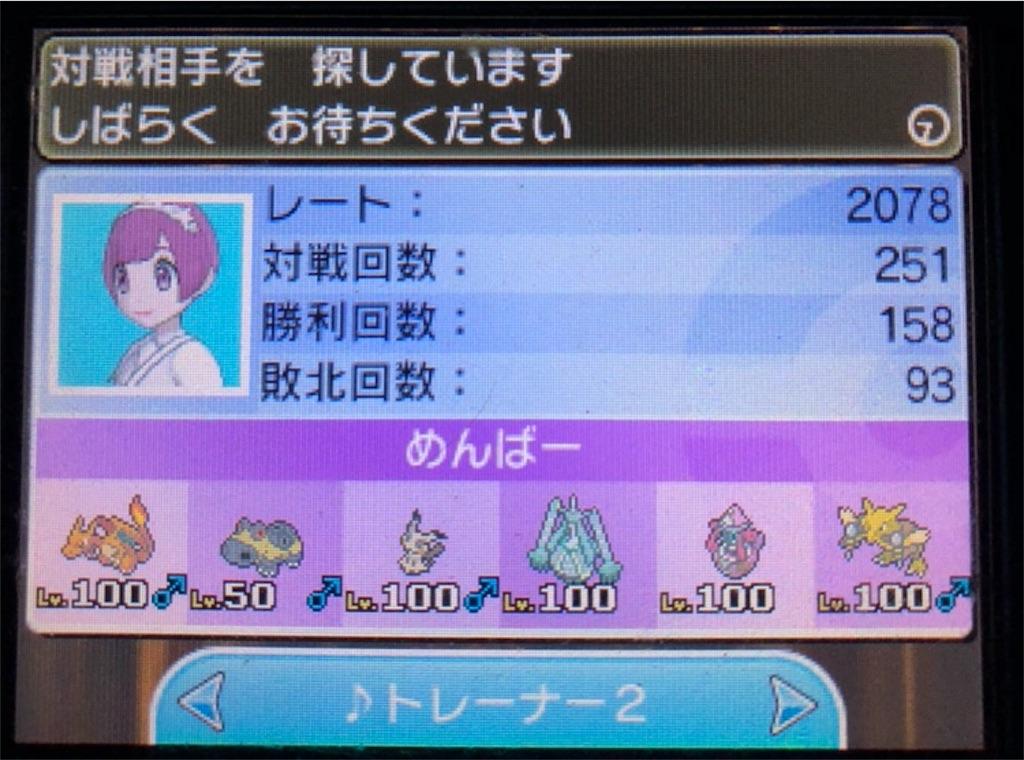 f:id:nagisa2003:20180711091503j:image