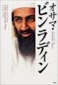 f:id:nagisa74:20110922203143j:image:medium:left