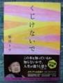 f:id:nagisa74:20130130145911j:image:medium:left