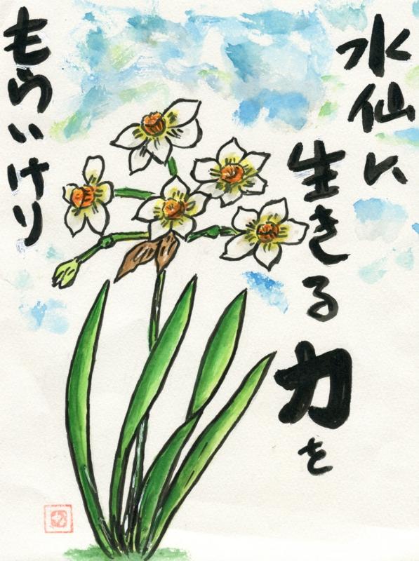 f:id:nagisa74:20130131062743j:image:w360:right