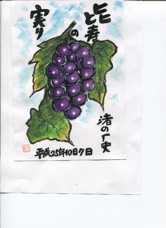f:id:nagisa74:20130223083737j:image:w360:left