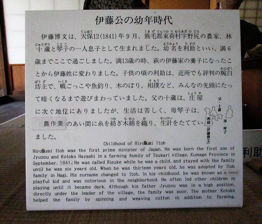 f:id:nagisa777aoi:20171026155310j:plain